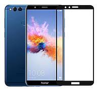 Защитное стекло Full Cover Huawei Honor 7X Black