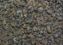 Саусеп черный Pekoe (минимальная отгрузка 0,5 кг)