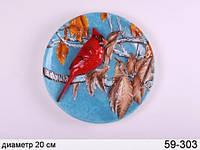 Декоративная тарелка Птица 20 см 59-303