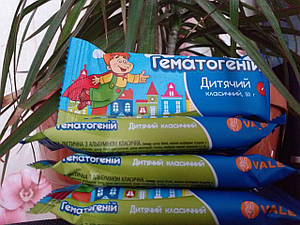 Гематоген детский классический  50 грамм