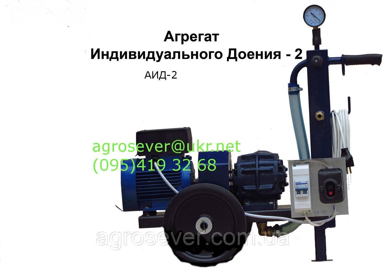 Доильная установка СТЕЛЛА АИД-2 без ведра
