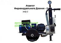 Доильная установка СТЕЛЛА АИД-2(без ведра)