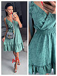 Женский летний сарафан с узором (в расцветках), фото 6