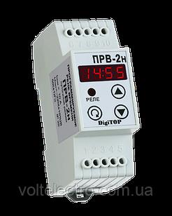 DigiTOP Програмоване реле часу на DIN-рейку 10А PB-2H  (тижневий режим)