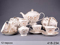 Чайный набор Lefard София на 27 предметов 418-234