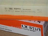Фильтр воздушный MB Sprinter/LT 96-06
