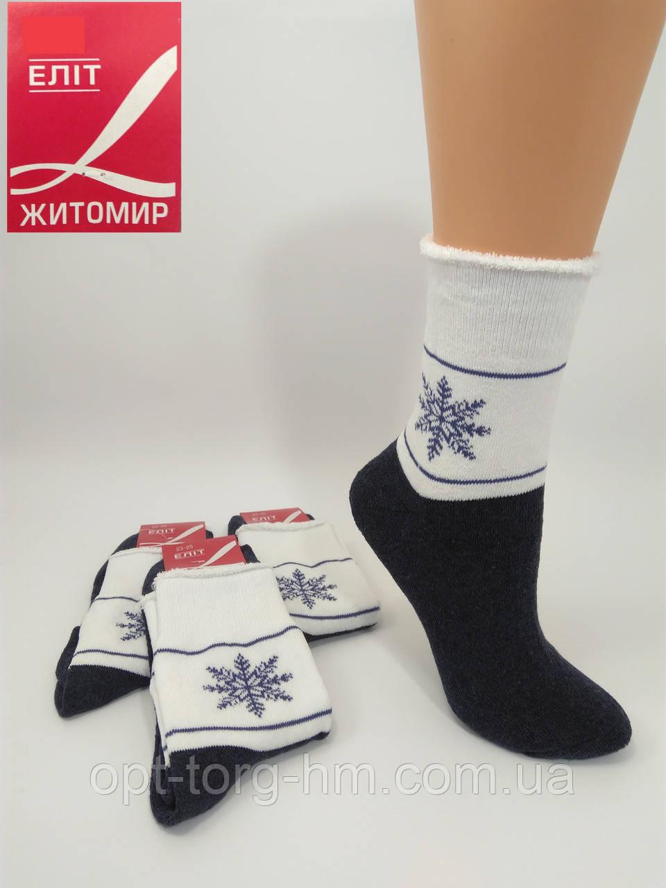 Махровые женские носки 10шт./уп.