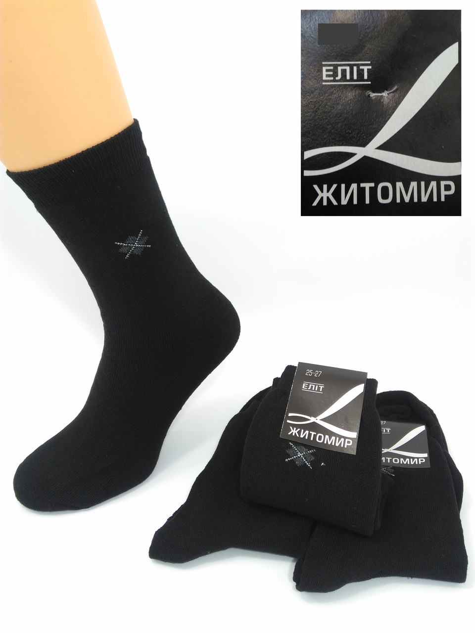 Махровые Мужские черные носки 27-29  (41-44обувь)