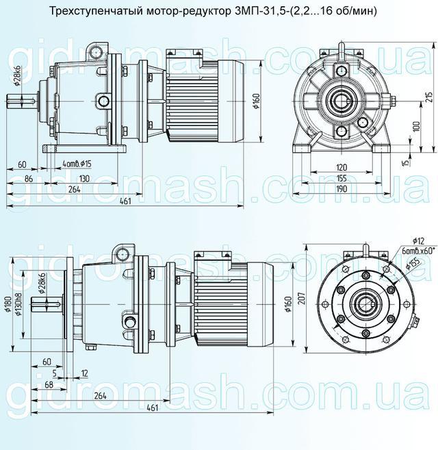 Размеры трехступенчатого мотор-редуктора 3МП-31,5