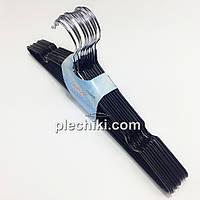 Плечики вешалки металлические в силиконовом покрытии черного цвета, длина 400 мм, толщина 3,4 мм