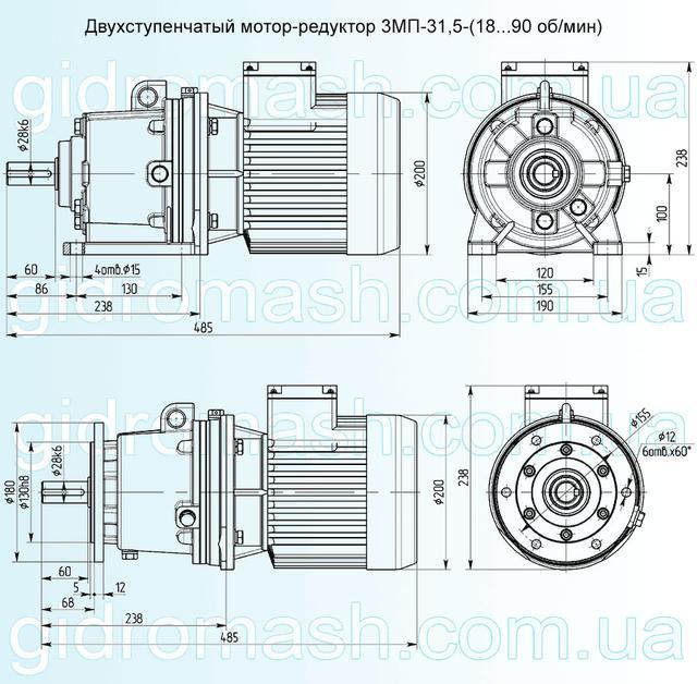 Размеры двухступенчатого мотор-редуктора 3МП-31,5
