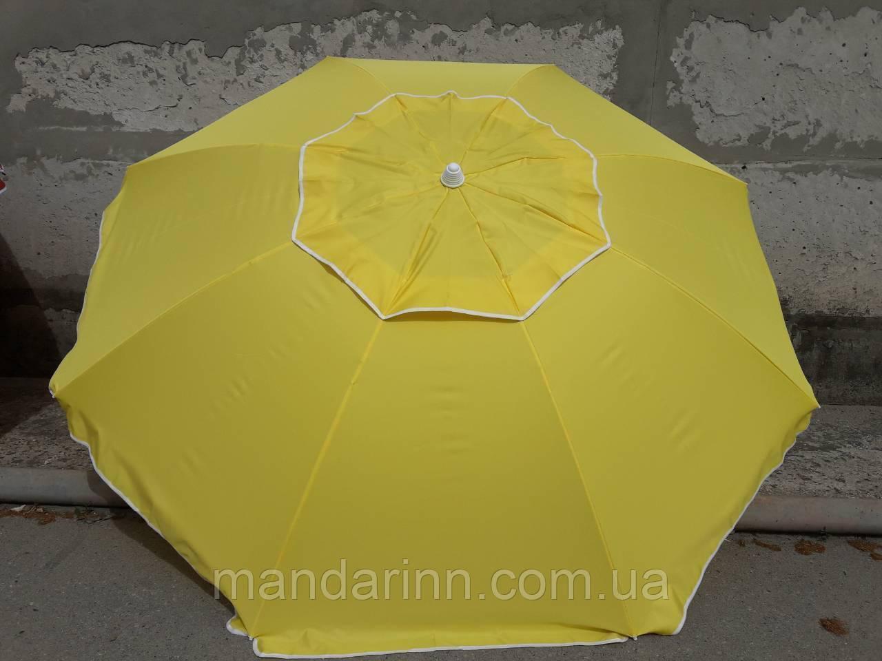 Пляжный зонт 2.0 м клапан и наклон. Плотная ткань. Тканевый чехол. Зонтик для пляжа от солнца Желтый