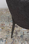 Стул Stuttgart (Штутгарт), черный (Бесплатная доставка), Nicolas, фото 4