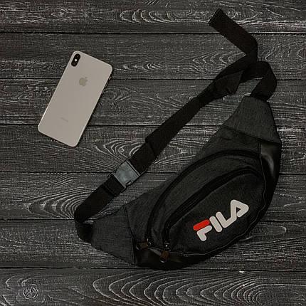 Мужская/женская сумка бананка FILA черная, фото 2