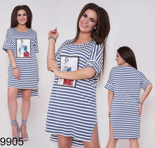 Полосатое летнее женское платье с рисунком (синий) 829905