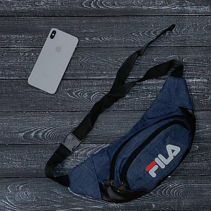 Мужская/женская сумка бананка FILA темно-синяя, фото 2