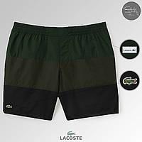 Шорты плавательные мужские трехцветные Lacoste, цвет зеленый-хаки-черный, фото 1