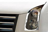 Хром накладки на фары Volkswagen Crafter, Фольксваген Крафтер