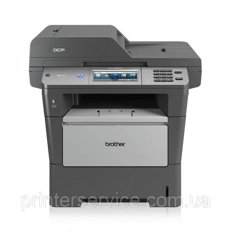 Б/у МФУ Brother DCP-8250DN лазерное 40 стр/мин ч/б А4  в отличном состоянии