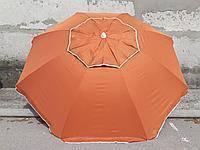 Пляжний зонт 2.0 м клапан і нахил. Щільна тканина. Тканинний чохол. Парасолька для пляжу від сонця Червоний, фото 1