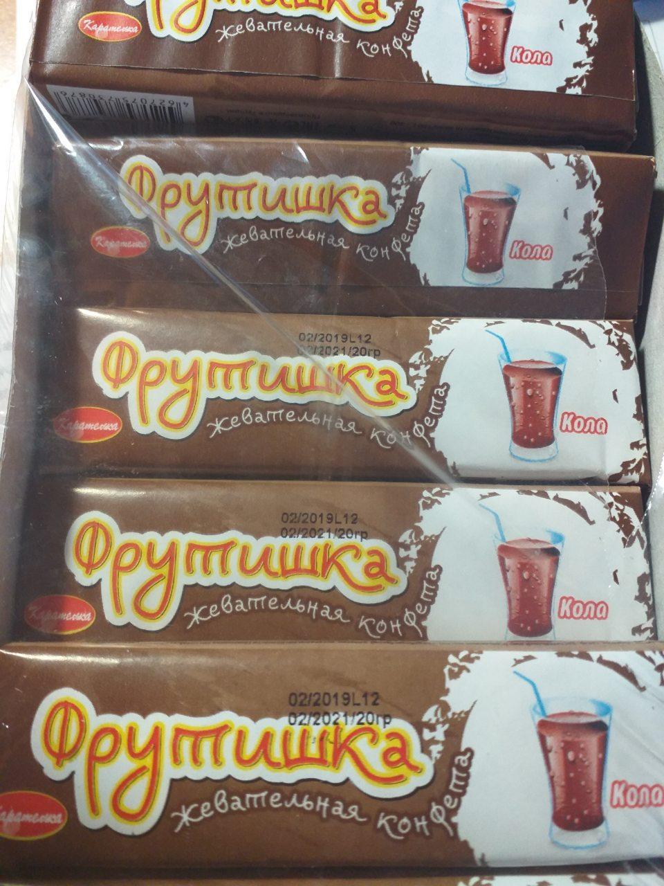жевательная конфета ( со вкусом кола)