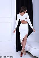 Эффектное женское платье со шлейфом и красивой открытой спиной Bastal S, White