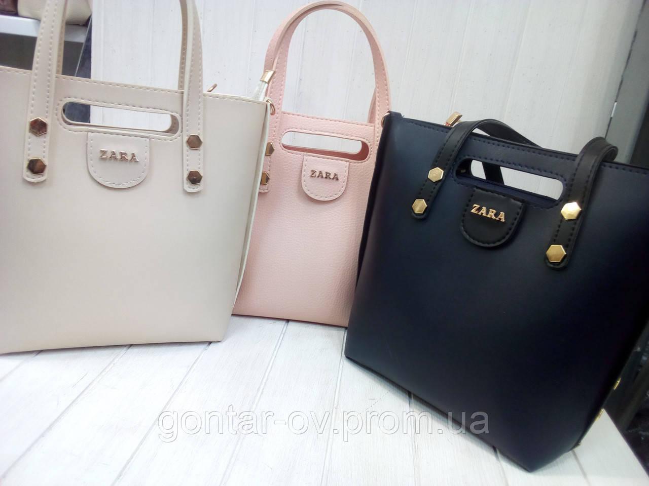 Женская сумка ZARA беж