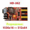 Контроллер HD-U62 для бегущих строк, 64*512, TEXT, GIF, 3D эффекты