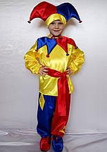 Карнавальный костюм Арлекин