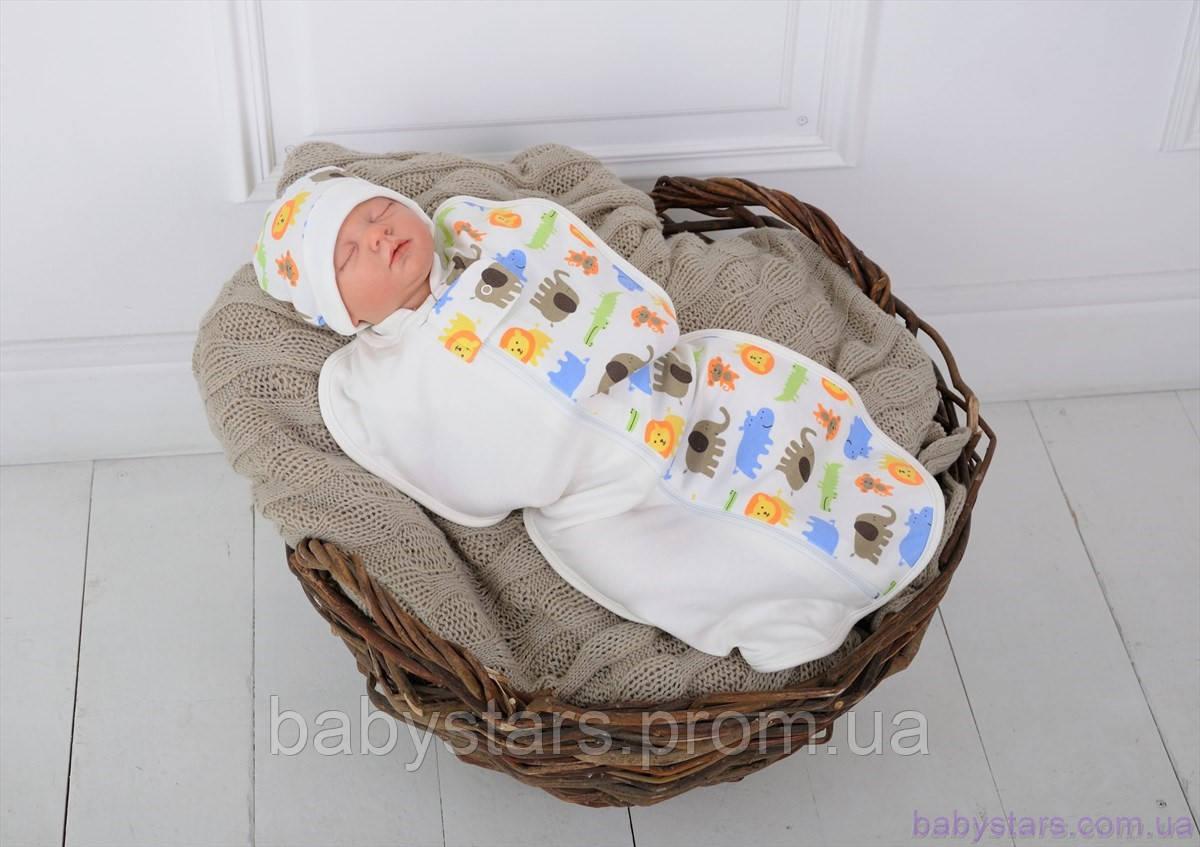 """Пеленка кокон для новорожденных Half на молнии с шапочкой, """"Сафари"""", для деток 3-6 мес."""