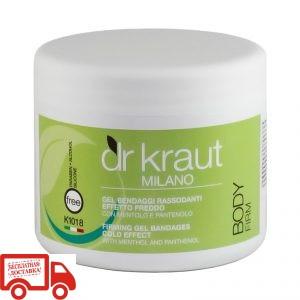 Укрепляющий бандажный крио-гель с ментолом и пантенолом Dr.Kraut Firming gel band cold with menthol, 500 мл