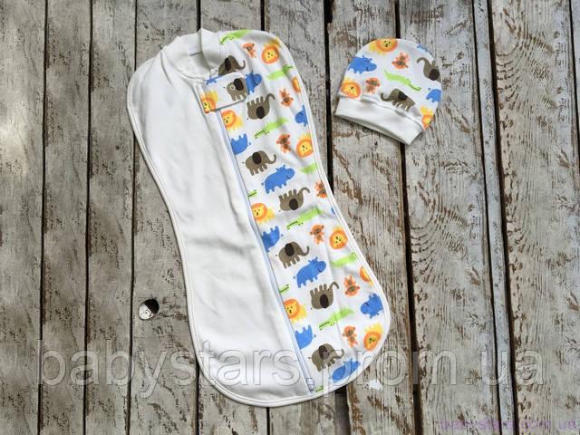 пеленка кокон для новорожденных на молнии