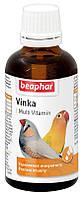 Витамины для птиц Beaphar Vinka