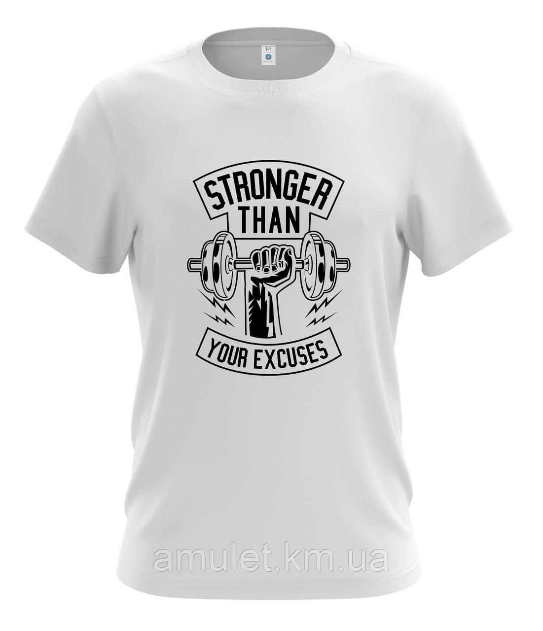 """Футболка мужская спортивная """"Stronger in GYM"""" Белый, XXL"""