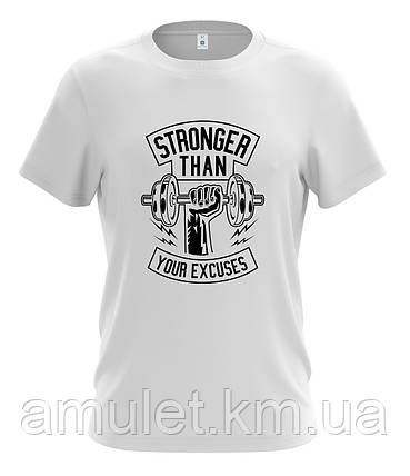 "Футболка мужская спортивная ""Stronger in GYM"" Белый, XXL, фото 2"