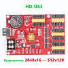 Контроллер HD-U63 для бегущих строк, 128*512, TEXT, GIF, 3D эффекты
