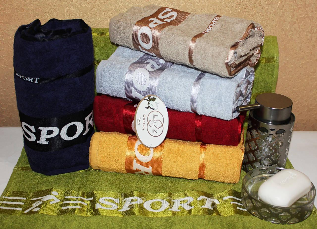 Метровые турецкие полотенца Luzz Sport