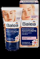 Balea богатый ночной крем с Миндальным маслом для сухой и чувствительной кожи Reichhaltige Nachtcreme 50ml