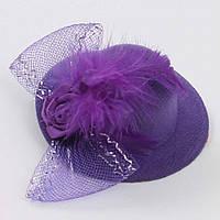 Шляпка маленькая фиолетовая