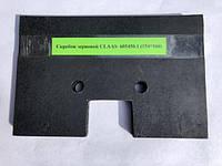 Скребок резиновый 155х98х11 (Tagex)