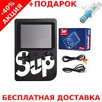 """Портативная игровая консоль SUP 400 игр Game BOX SUP Game Box 3"""" 400 игр + монопод для селфи"""