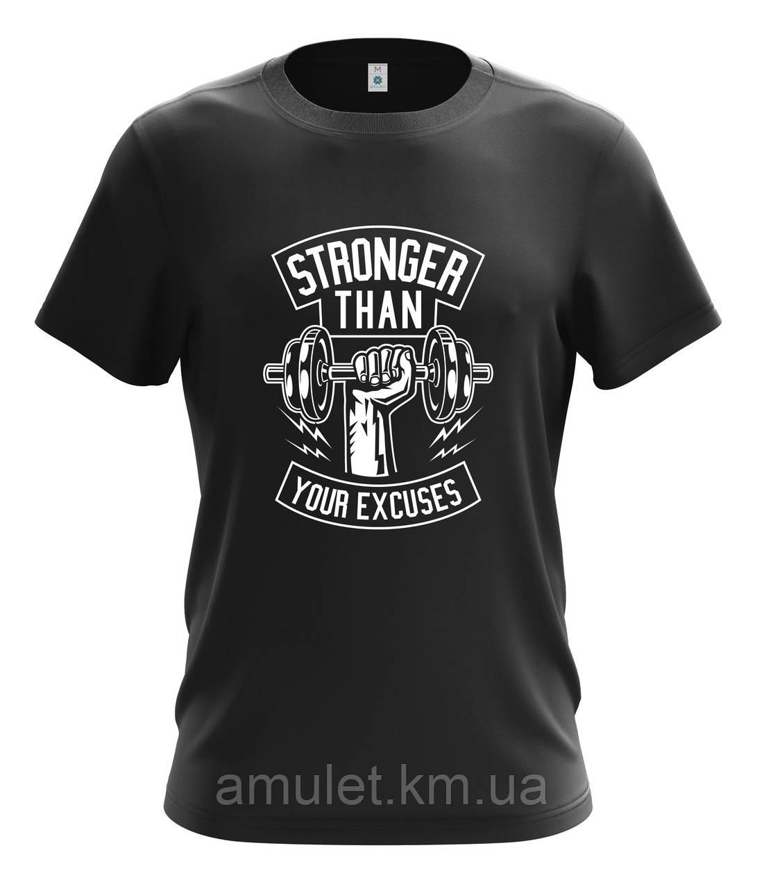 """Футболка чоловіча спортивна """"Stronger in GYM"""" Чорний, XXL"""
