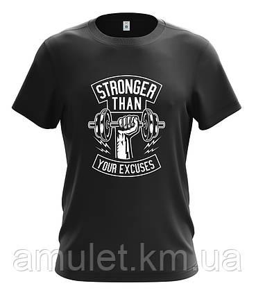 """Футболка чоловіча спортивна """"Stronger in GYM"""" Чорний, XXL, фото 2"""