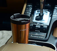 Термокружка Starbucks, Термокружки