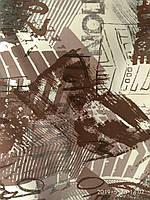 Флок антикоготь ширина 150 см сублимация Grunge цвет коричневый, фото 1