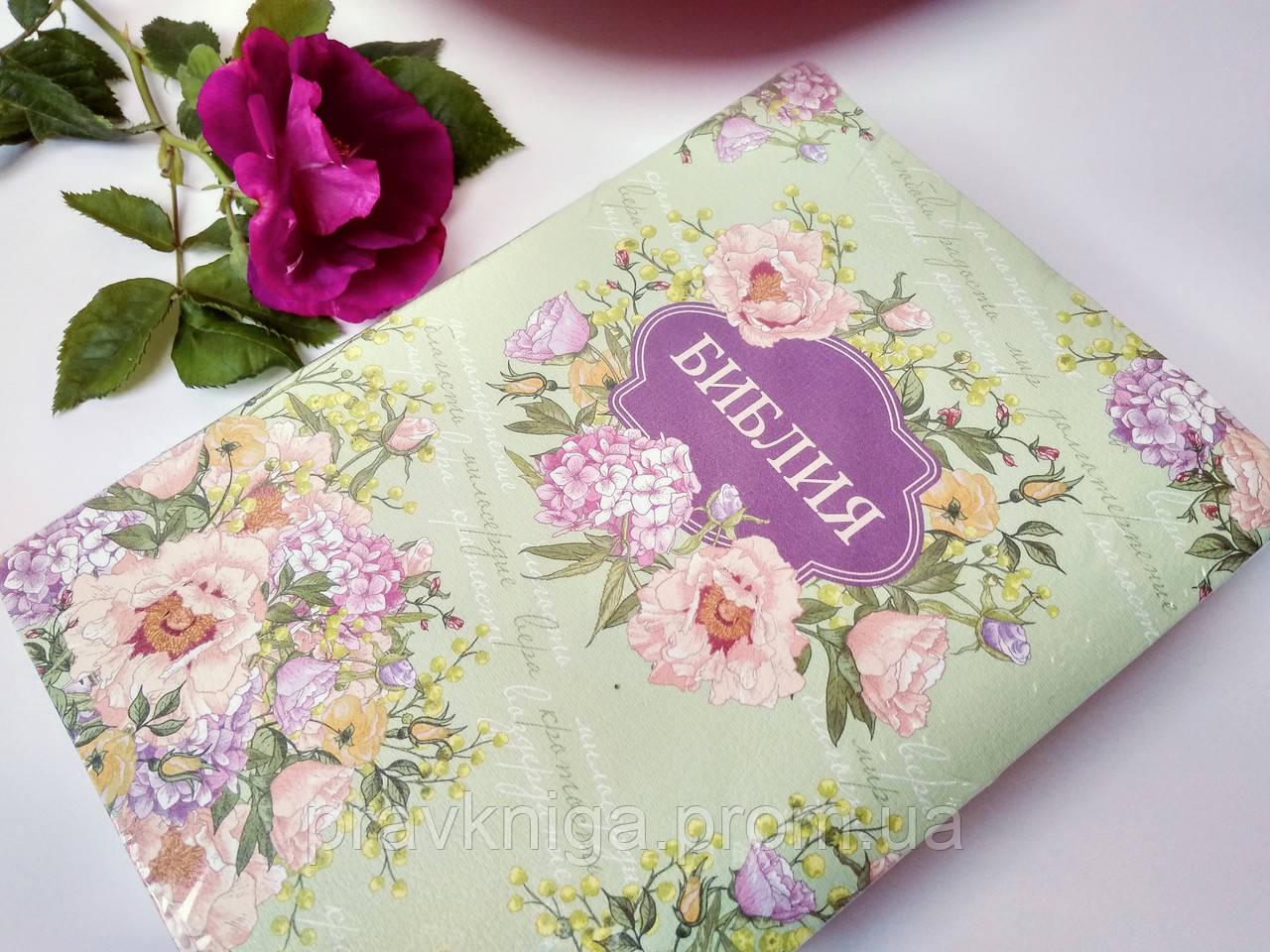 Библия с цветочным принтом. Средний формат