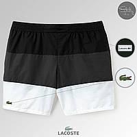 Шорты плавательные мужские летние стильные трехцветные Lacoste, цвет черный-серый-белый