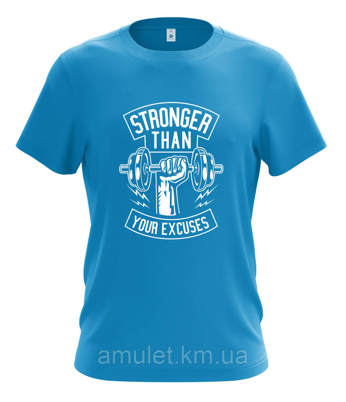 "Футболка чоловіча ""Stronger in GYM"" Бірюза, XL"