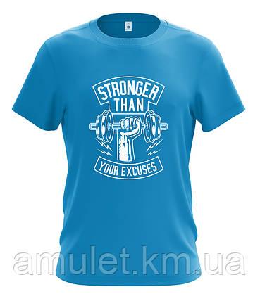 """Футболка чоловіча """"Stronger in GYM"""" Бірюза, XL, фото 2"""