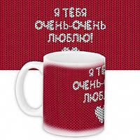 Чашка я тебя очень сильно люблю, Чашка я тебе дуже сильно люблю, Оригинальные чашки и кружки
